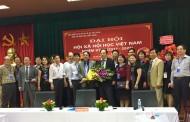 Đại hội xã hội học Việt Nam nhiệm kỳ III (2017 -2022)