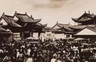 XÃ HỘI HỌC Ở TRUNG QUỐC TRƯỚC 1949 - Bùi Thế Cường